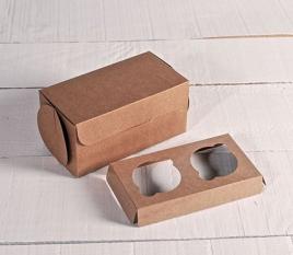 Kit de 5 cajas para 2 cupcakes