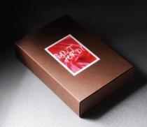 Caja para bombones con faja