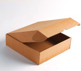 6082611bd Cajas de Cartón Baratas para Regalos o Envíos - SelfPackaging