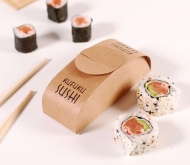 Elegant cardboard box for sushi